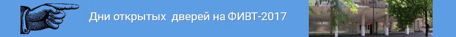 Dni.ru