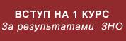 http://fiot.kpi.ua/wp-content/uploads/2018/02/1ursg.jpg