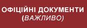 http://fiot.kpi.ua/wp-content/uploads/2018/02/f-docg.jpg